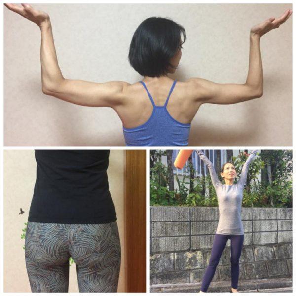 女性ヨガ講師の背中の筋肉